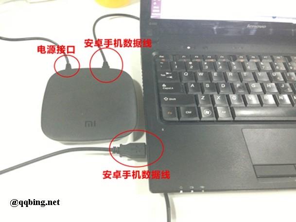 小米盒子使用教程之一开始装软件 360手机助手搞定小米盒子连接电脑
